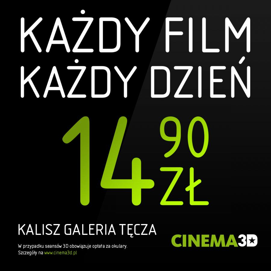 cinema3d_1200x1200